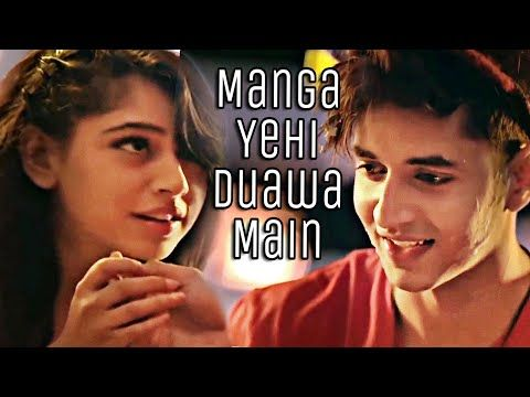 Manga Yahi Duawa Main Channa Tu Mainu Mil Jaye Full Song Youtube Anamiya Khan Youtube Songs Songs Audio Songs
