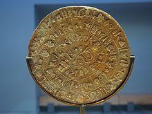 Disque de Phaistos — Wikipédia