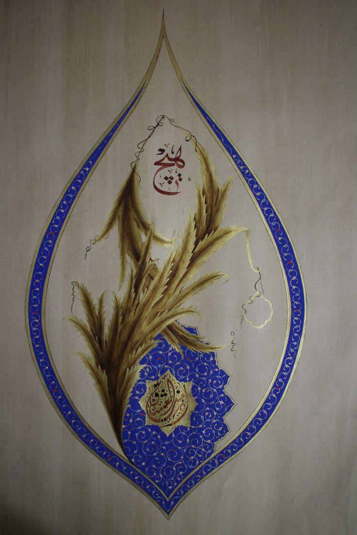 illumination, tezhib, art, collection, gold, acrylic, hiç, ah minel aşk, calligraphy, saz yolu , 16. yy.