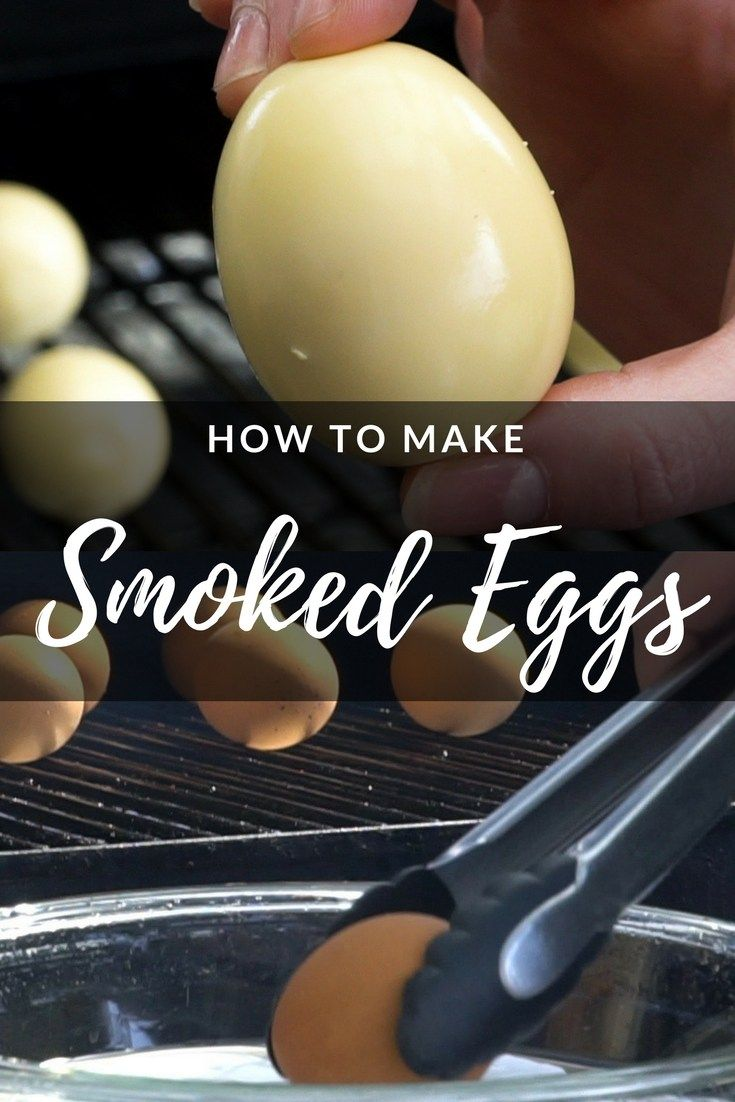 How to Make Smoked Eggs. Perfect for smoked deviled eggs, snacking, or meal prep!
