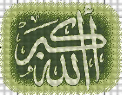 Free Pictures and Cross Stitch Patterns Thomas Gallery: Allahu Akbar free cross stitch pattern