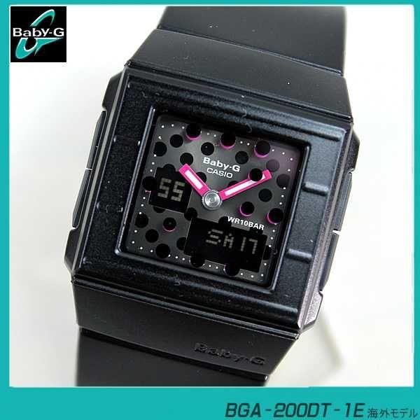 CASIO時計超安値価格 カシオ腕時計 BGA-200DT-1E セール商品  海外モデル CASIO Baby-G ベビーG CASKET のカスケットシリーズレディース 女性用 時計 ブランド 人気 セール商品