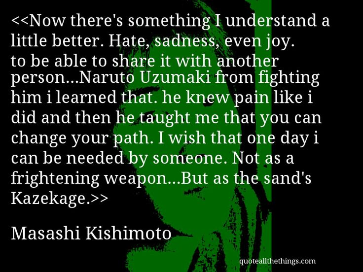 Now I Hate You Quote: 17 Best Images About Naruto! On Pinterest