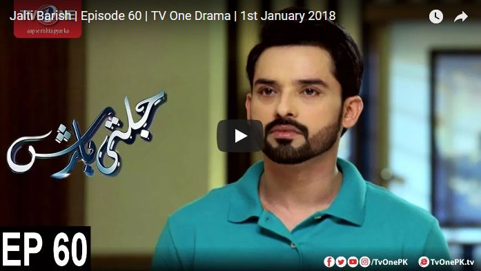 Jalti Barish Episode 60 in HD | Pakistani Dramas Online in HD