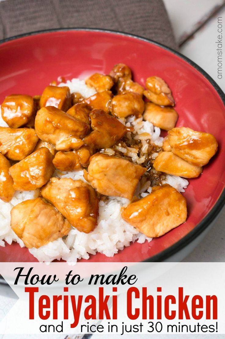 Simple and fast dinners are always the best! Learn how to make teriyaki chicken and rice in just 30 minutes with this easy dinner recipe.