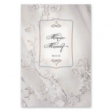 Ένα μοναδικό προσκλητήριο γάμου με σχέδιο λευκή δαντέλα με ανθρακί περιγράμματα για την αναγγελία του ευχάριστου νέου. Από τη μεγάλη συλλογή με προσκλητήρια γάμου του Lovetale. www.lovetale.gr