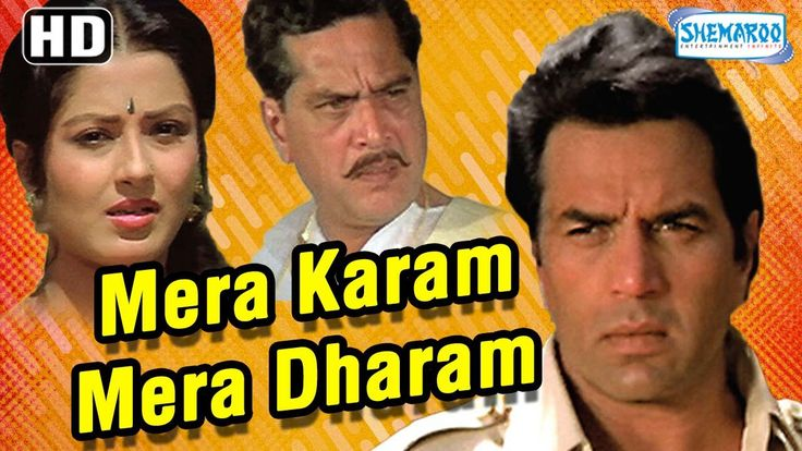 Watch Mera Karam Mera Dharam HD - Dharmendra - Moushumi Chatterjee - Yogita Bali - Hindi Full Movie watch on  https://free123movies.net/watch-mera-karam-mera-dharam-hd-dharmendra-moushumi-chatterjee-yogita-bali-hindi-full-movie/