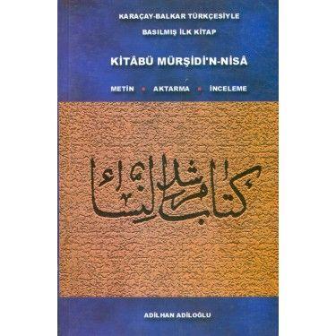 Kitabü Mürşidin Nisa   KAFDAV Yayıncılık İşletmesi