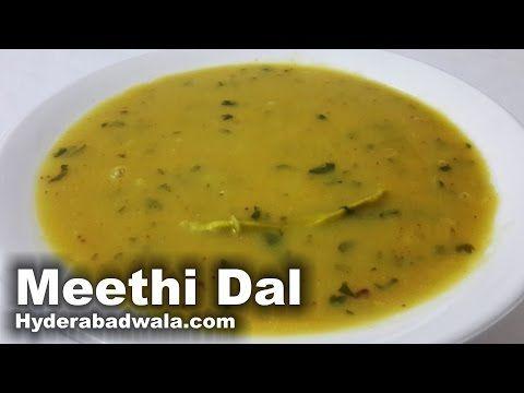 हैदराबादी मीठी दाल || How to make Hyderabadi