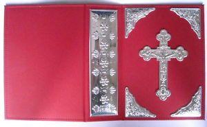 Copri (cover) Bibbia di Gerusalemme 21x15x7cm. placche argenta. Write info@tiemmecreazioni.it