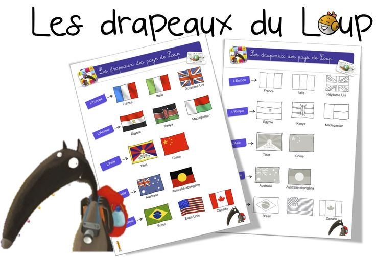 """Les drapeaux des pays du """"Loup qui voulait faire le tour du monde"""". - Bout de gomme"""
