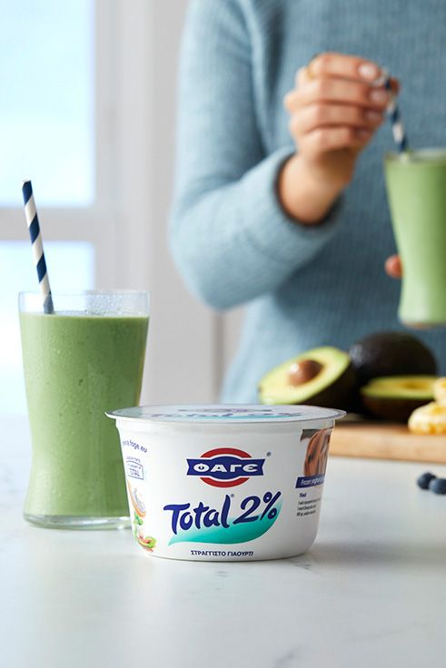 Ξεκίνα δυνατά τη νέα χρονιά με ένα θρεπτικό smoothie για πρωινό.