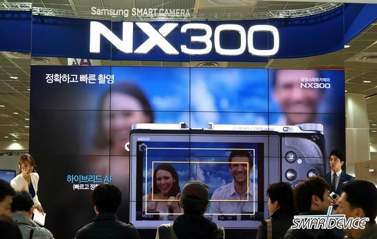 삼성전자, 2013 서울국제사진영상기자재전(P)에서 스마트 카메라 기술을 선도한다. (By '스마트디바이스' @SmartDevice_)  http://smartdevice.kr/620