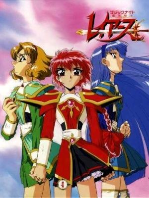 Las Guerreras Magicas- Magic Knight Rayearth