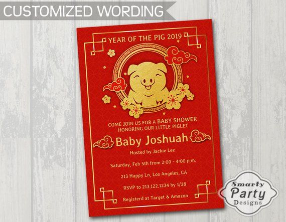 Year Of The Pig Party Invite Chinese New Invitation