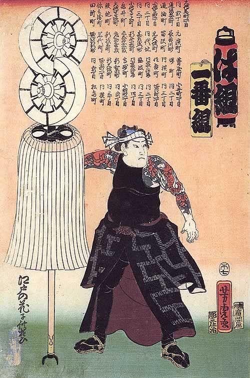 江戸時代火消し - Google 検索