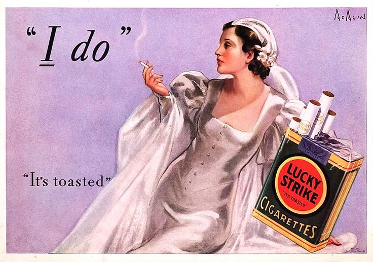1933 - I Do - Lucky Strike | Lucky Strike cigarettes advertisement published in the June 3, 1933 issue of Liberty Magazine.