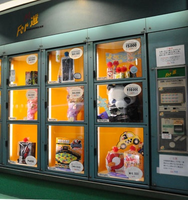 Hakuhinkan Toy Park, Japan - Large clear boxes dispense toys of all sorts (I want a giant panda from a vending machine!)