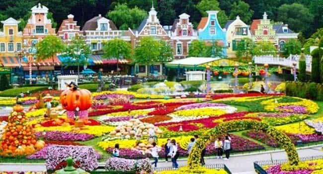 Wsata Korea Selatan - Taman Hiburan Everland