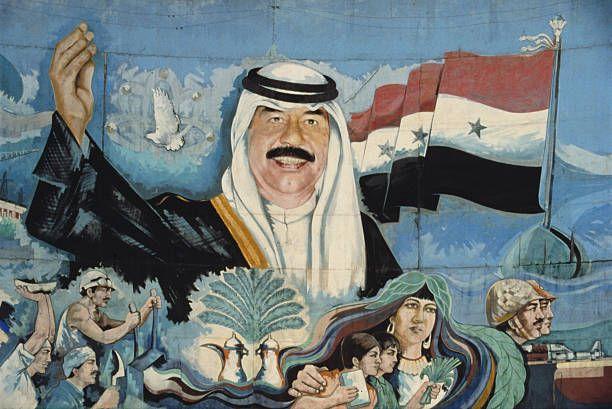 Saddam Hussein Mural Saddam Hussein Islamic Paintings Iraqi Military