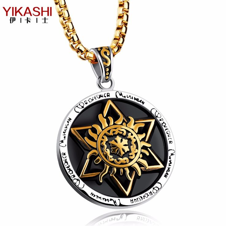 YIKASHI Punk Star of David Pendant Necklaces For Men Shield Design Stainless Steel Box Link Chain Personality Jewelry Gift