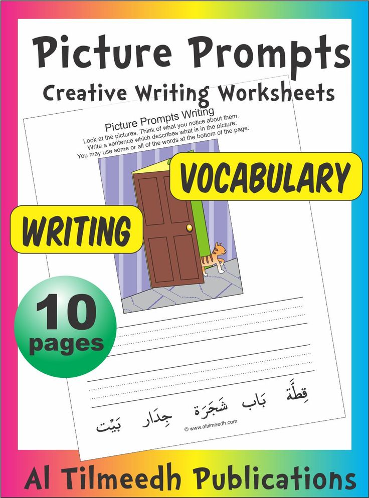 Vocabulary words for creative writing