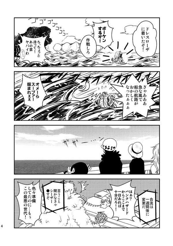 要 machikaname さんの漫画 172作目 ツイコミ 仮 漫画 ゲーム アニメ マンガ
