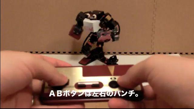 ファミコンのロボと聞くと、どうしてもコレを思い浮かべてしまいますが、こちらは「ROBO-XERO」というロボットがベースとなっています。操縦...