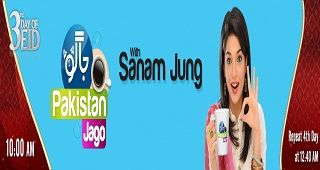 Urdu Play: Jago Pakistan Jago (Independence Day Special) full on Hum Tv 14th August 2015