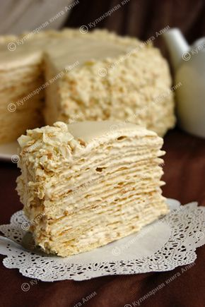 "Cake ""Napoleon"" with a delicious cream of Alia !. Discussion on LiveInternet - Russian Service Online Diaries"