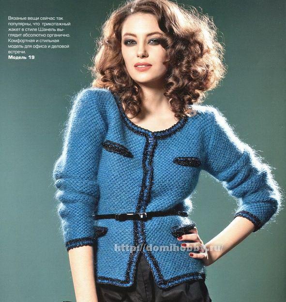 Chanel  giacca: nel sito c'è un cartamodello molto chiaro!