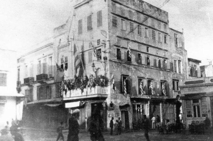 Το παλιό Δημαρχείο στο παλιό λιμάνι Χανίων