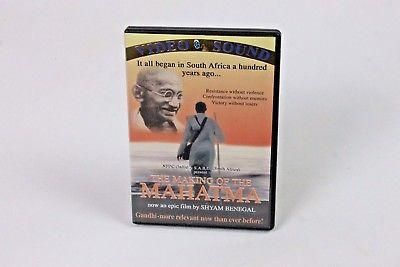 The Making Of The Mahatma - a Film By Shyam Benegal DVD 1st Edition Released