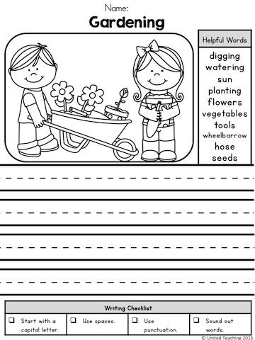 Gardening Picture Prompt for Writing >> Includes helpful word list and writing checklist.