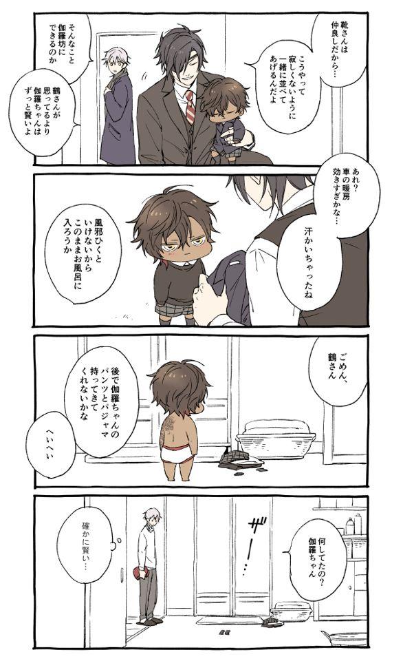 せつき 5 6君罪ク20b On Twitter Touken Ranbu Hanamaru Anime