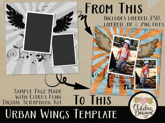 Layered Template Digital Scrapbooking - Urban Wings Layered 12x12 PSD Template - Digital Layered PSD Template by ClikchicDesign #photoshop #graphic #design by Clikchic Designs