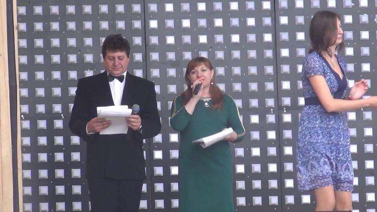 Парк Роев Ручей поздравление с 16 летием. Поздравления Пимашкова. Красно...