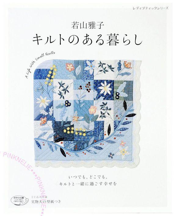 Lebenden Quilt von Masako Wakayama Japanisches von PinkNelie