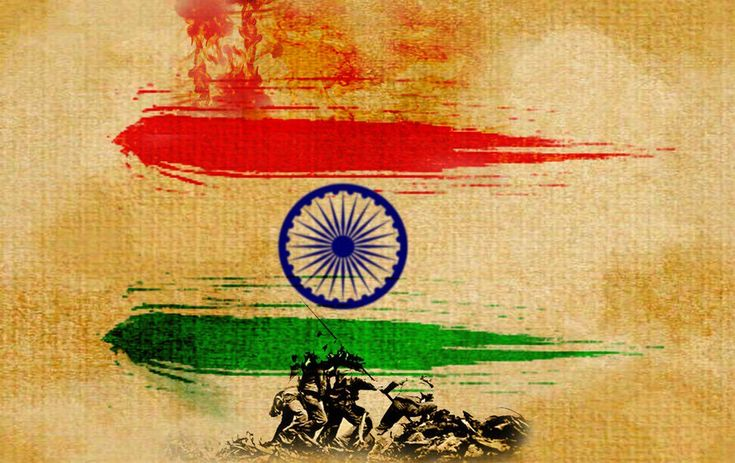 #IndiaIndependenceDay (15 August) 2017 HD Wallpaper, Images, Pictures, Photos, FB Cover, Poster