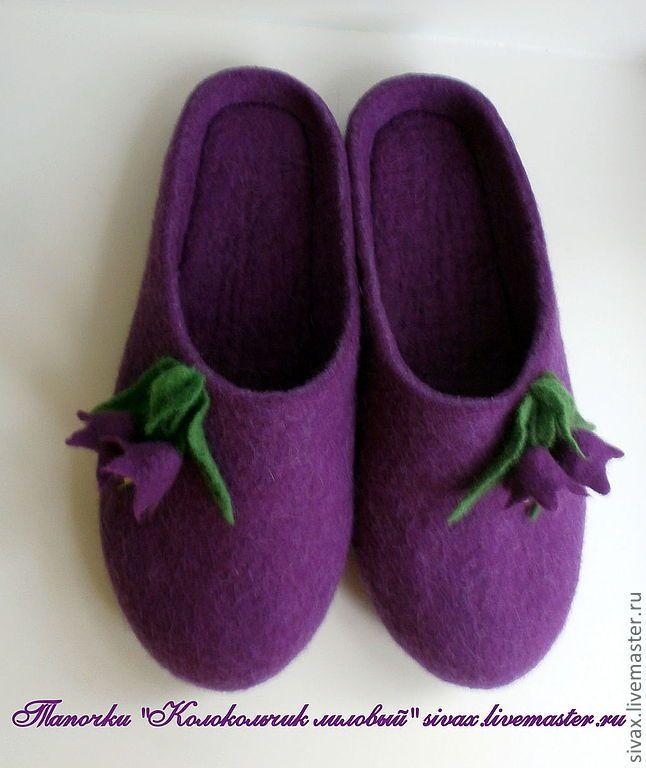 """Тапочки валяные """"Колокольчик лиловый"""" - фиолетовый, Тапочки ручной работы, тапочки домашние, тапочки"""