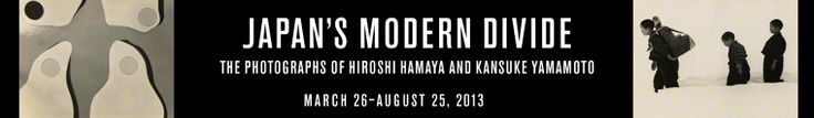 Japan's Modern Divide: The Photographs of Hiroshi Hamaya and Kansuke Yamamoto via the Getty