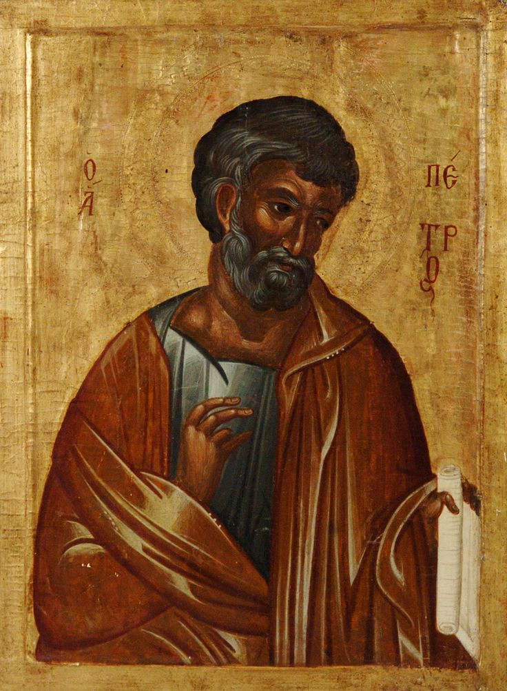 (15th Century) Apostle Peter Icon
