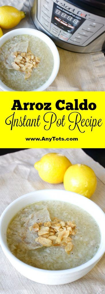 You have to try our Arroz Caldo Instant Pot Recipe. Prepare the ingredients for 5 minutes, set to 25 minutes on the Instant Pot and leave. Dinner will be ready when you get back. I had no idea how famous Instant Pot was until I got to own one thanks to our brother and sis …