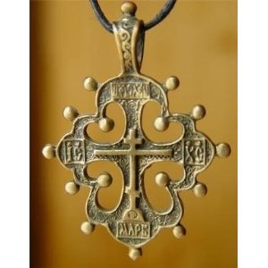 NEW CHRISTIAN ORTHODOX CROSS ROSARY CHARM RUSSIAN ANTIQUE MOLD PENDANT MEDAL
