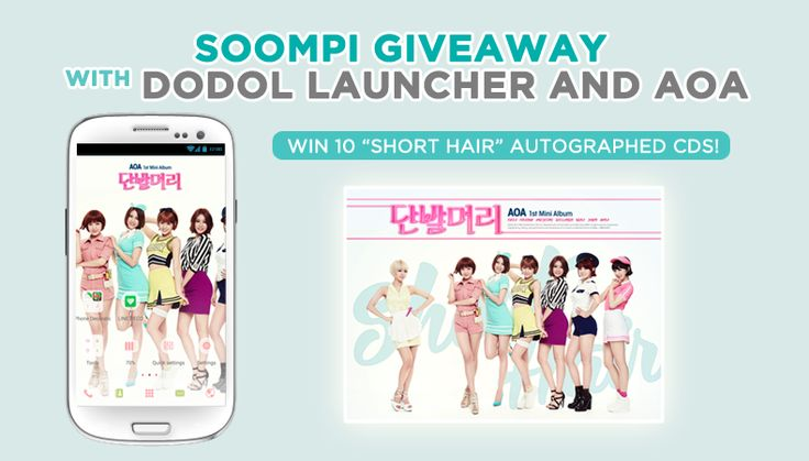 """[Exclusive] Download AOA Mobile Theme + Win Signed """"Short Hair"""" CD! 