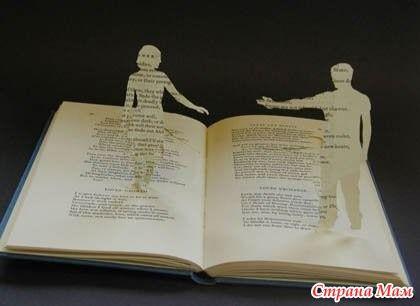 Скульптуры и поделки из книг - Страна Мам