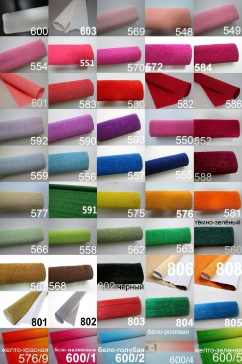 Креп бумага(гофрированая) Cartotecnica Rossi