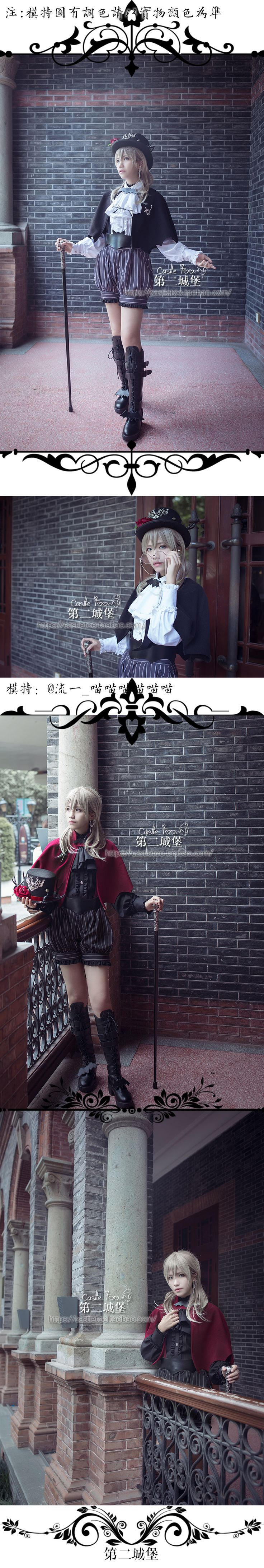Taobao ouji【第二城堡CastleToo】This is everything