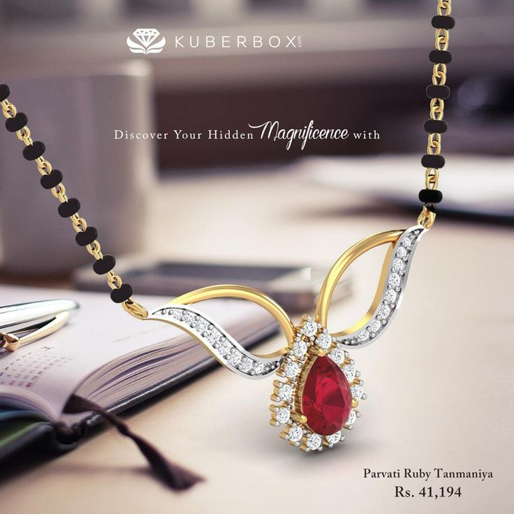 Can Mangalsutras get any better than this? Decide it yourself. Presenting the KuberBox Parvati Ruby Tanmaniya http://goo.gl/IHysFj   #KuberBox #Mangalsutra #Tanmaniya #Gold #Auspicious #Bridal #Wedding #BlackBeads #Diamond #Ruby