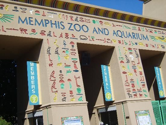 Memphis Zoo and Aquarium front entrance. The Memphis Zoo is nationally ranked!